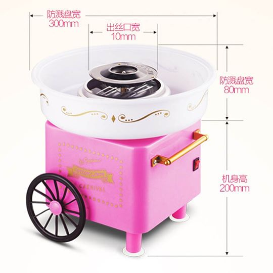 Electric Mini Sweet cotton candy maker-3