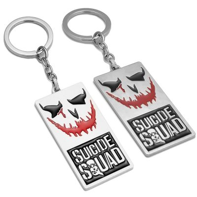 Suicide Squad White 3D Metal Keychain - Quirky Gifts to india  254bd12d7