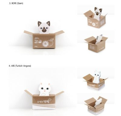 Cat Sticky Notes