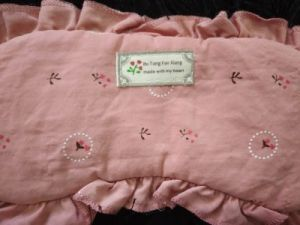 Eye Mask with Inserts
