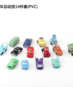 Tiny Cars Collection